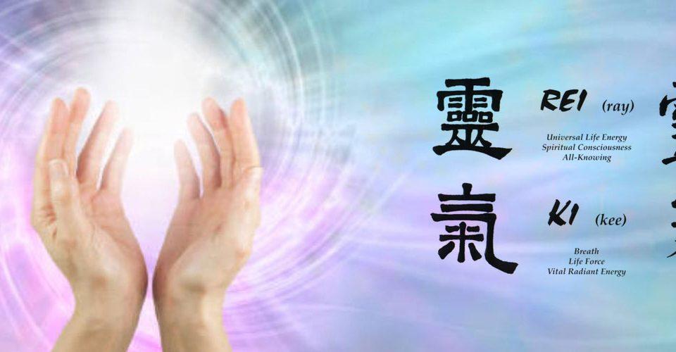 ιαπωνική μέθοδος ρέικι: τι είναι, πως λειτουργεί, που εφαρμόζεται;