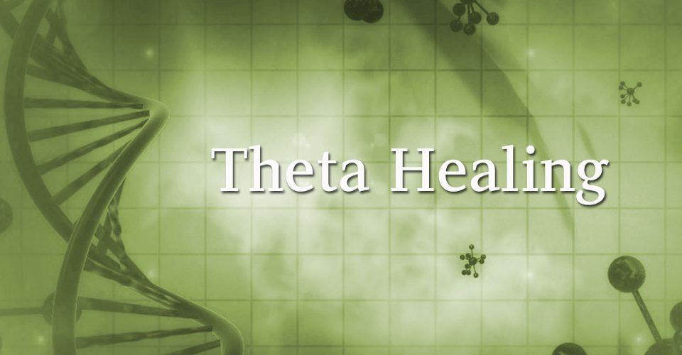 To Theta Healing είναι μία διαλογιστική μέθοδος που επιφέρει σωματική, ψυχολογική και πνευματική θεραπεία μέσω των εγκεφαλικών κυμάτων θήτα